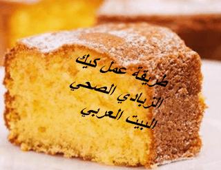 https://www.cookclub1.com/2019/01/cake.html