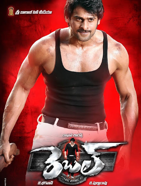 Poster of Rebel 2012 720p HDRip Hindi Dubbed Full Movie Download