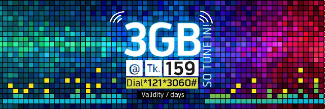 Get 3GB Internet Data @  Tk 159:  GrameenPhone offering an exciting offer for their prepaid and postpaid customers. This offer is one of the best offer of #no 1 network in Bangladesh. GrameenPhone continiously offering amazing offer for their customers. So, This offer so exciting offer for the every GrameenPhone Users. Now each GrameenPhone prepaid and postpaid customers can enjoy this offer just dialing *121*3060#.