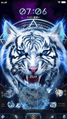 Tiger Theme itz For Vivo