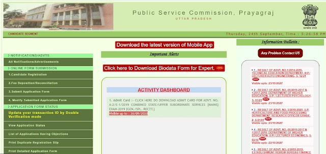Uttar Pradesh Public Service Commission (UPPSC) - 610 Vacancies for Medical Officer & Other Posts