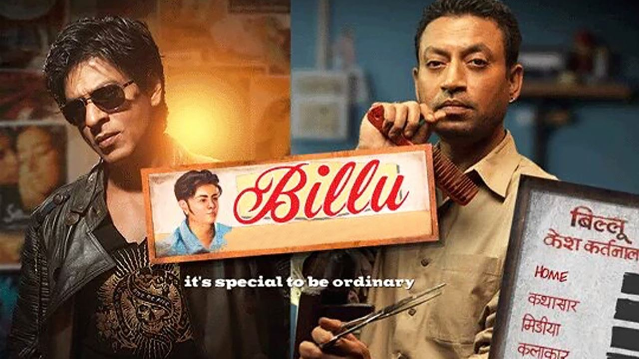 billu barber full movie hd 1080p free download