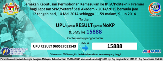 Semakan Online  Keputusan UPU  2014/2015