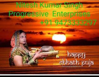 Chhath puja WhatsApp viral wishing image
