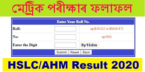 Assam HSLC Result 2020 I SEBA Result 2020