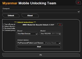 MTK Security Unlock Tool v1.0 One Click Unlock Vivo & Xiaomi Pin, Password, Pattern , Mi Account Without Datalost Tool