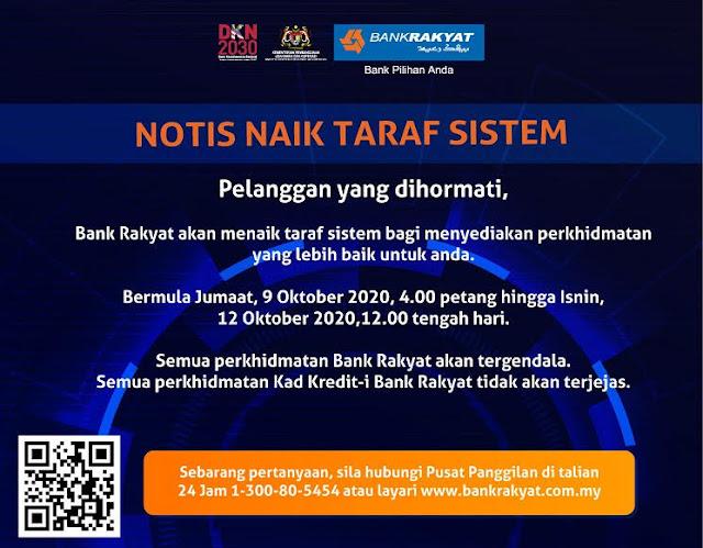 Semua Perkhidmatan Bank Rakyat Akan Tergendala Bermula 9 Hingga 14 Oktober 2020