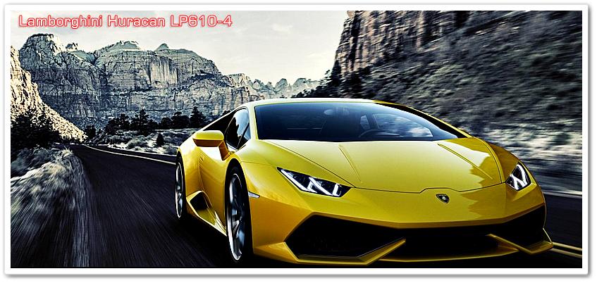 Gambar Mobil Lamborghini: 10 Gambar Mobil Sport Lamborghini Paling Mewah Dan Keren
