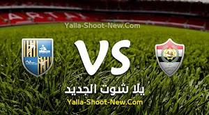 نتيجة مباراة المقاولون العرب والانتاج الحربي اليوم السبت 05-10-2019 في الدوري المصري