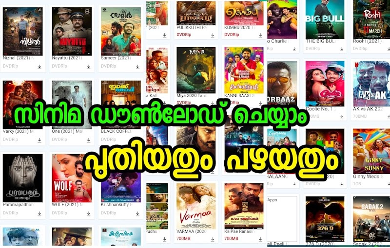Watch Movies Online - Android App