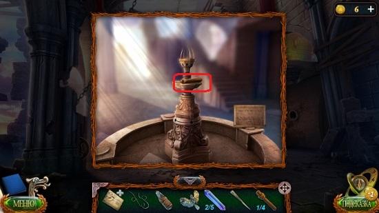 найден второй рычаг в игре затерянные земли 4 скиталец
