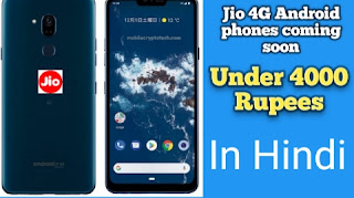 New Jio Android phone