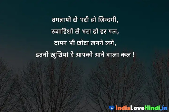 get well soon sms in hindi