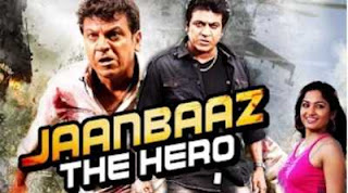 Jaanbaaz The Hero 2015 Hindi Dubbed 300MB HDRip 480P