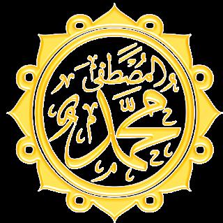KALIGRAFI-MUHAMMAD_04