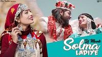 Solma Ladiye Song mp3 Download - Inderjeet | 2021