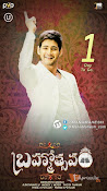 Brahmotsavam wallpapers-thumbnail-3