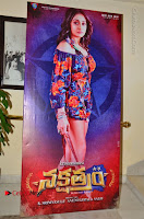 Nakshatram Telugu Movie Teaser Launch Event Stills  0009.jpg