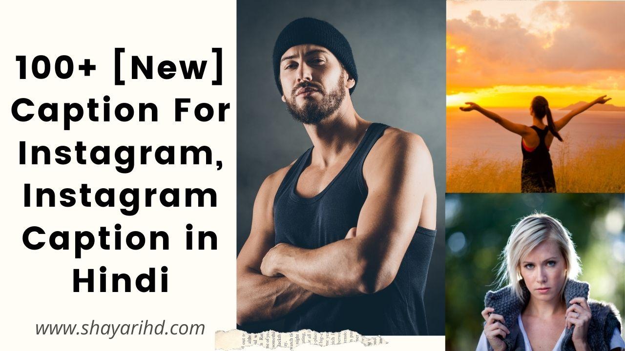 100+ [New] Caption For Instagram, Instagram Caption in Hindi