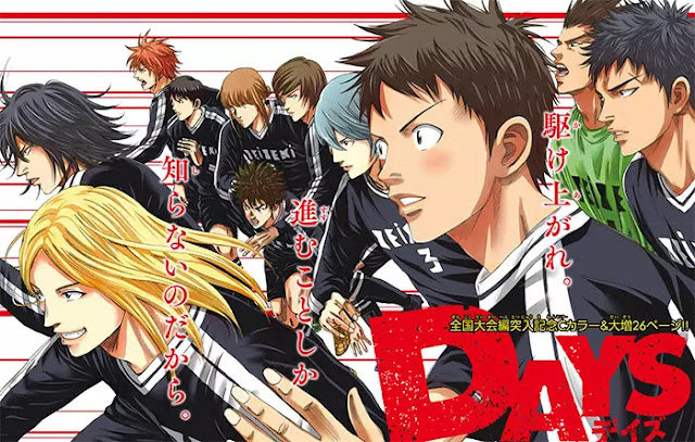 Rekomendasi Anime Sports Summer 2016