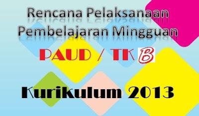 RPPM PAUD Usia 5-6 Tahun Semester 1 Kurikulum 2013