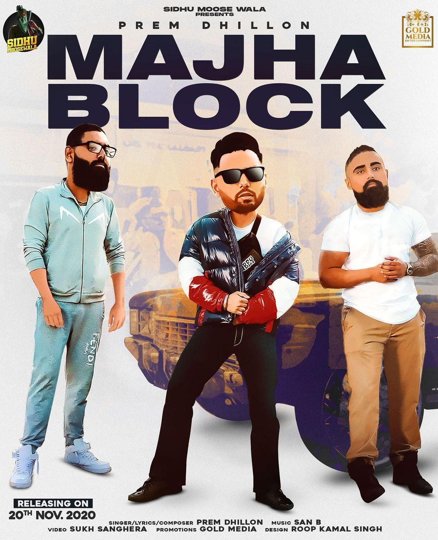 Majha Block lyrics