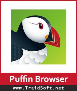 تحميل متصفح Puffin Browser مجاناً
