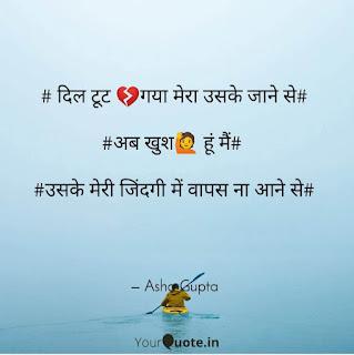 mood of status