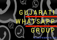 Letest] A to Z Whatsapp Groups Best List Of Whatsapp Group