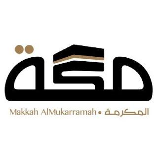 380 وظيفة أكاديمية شاغرة جامعة بيشة