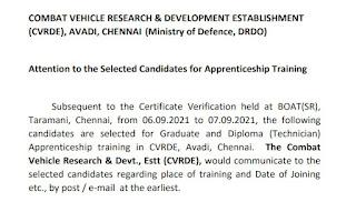 CVRDE Avadi Apprentice Certificate Verification List 2021