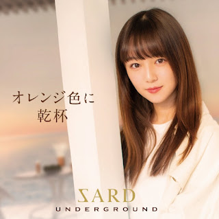 SARD UNDERGROUND – Orange-iro ni Kanpai (1st Original Album)