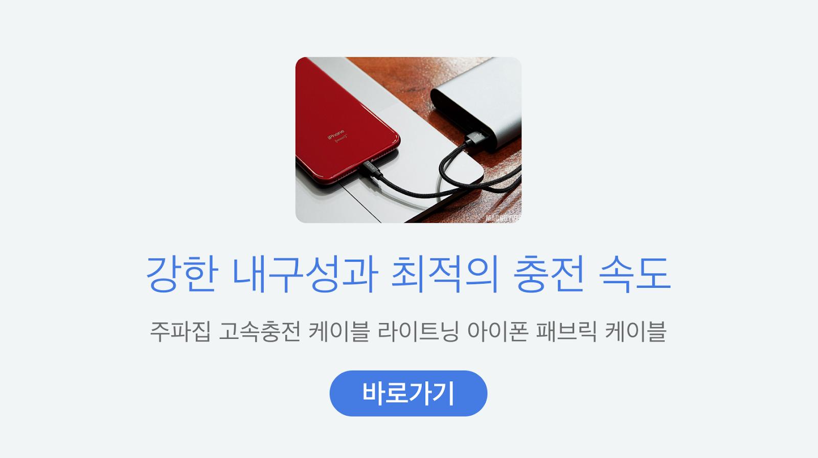 https://smartstore.naver.com/jupazip/products/3630599452