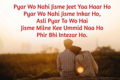 Love-Break-Up-Sms-in-Hindi