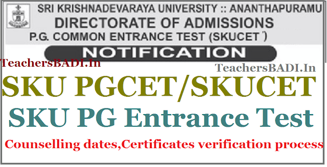SKUPGCET 2018 Counselling dates,Certificates verification process,skucet 2018