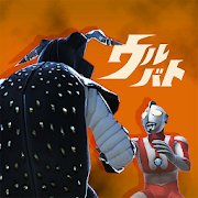Playstore icon of Ultra Kaiju Battle Breeders