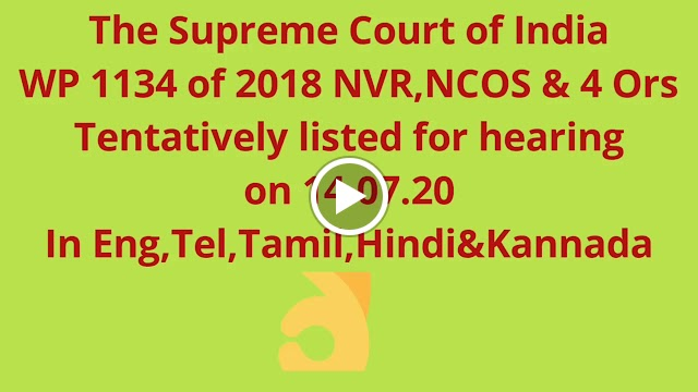 EPS 95 Pension 2020 | The Supreme court of India | WP 1134 of 2018