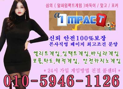 impact187.jpg