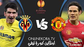 مشاهدة مباراة مانشستر يونايتد وفياريال بث مباشر اليوم 26-05-2021 في نهائي الدوري الأوروبي