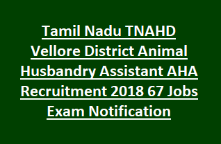Tamil Nadu TNAHD Vellore District Animal Husbandry Assistant AHA Recruitment 2018 67 Veterinary Govt Jobs Exam 2018