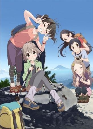 Yama no Susume