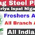 Vizag Steel Recruitment 2020: Online Apply 189 Management Trainee Post