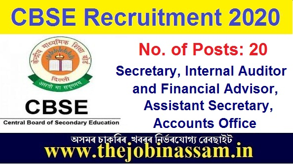 CBSE Recruitment 2020: Apply For 20 Secretary, Accounts Officer & Other Posts