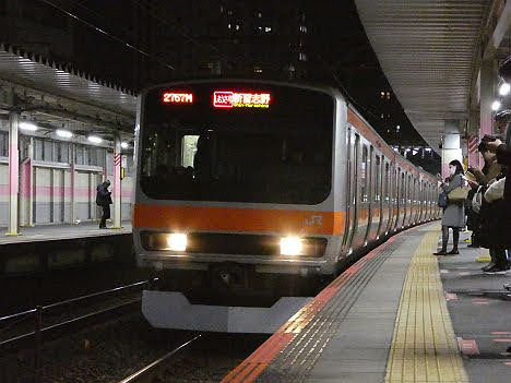 【ダイヤ改正でも延命】E231系の武蔵野線 しもうさ新習志野行き