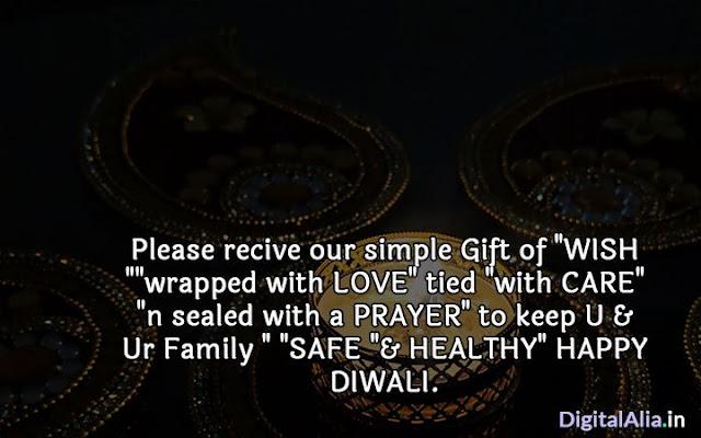 advance happy diwali sms