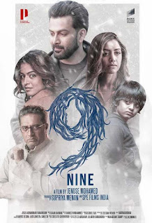 Nine (9) First Look Poster 7