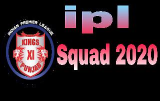 আইপিএল কিংস ইলেভেন পাঞ্জাব  প্লায়েরস লিস্ট ২০২০ , আইপিএল Players দের নাম ২০২০,  Kings Xi Punjab Squad 2020 Player list 2020, ipl  Kings Xi Punjab Squad 2020 Squad 2020,  Kings Xi Punjab Squad 2020 Squads 2020, ipl  Kings Xi Punjab Squad 2020 , KXIP squad 2020, Ipl Squad Bengali , ipl update Bangla , Bangla ipl update , Bangla news ipl , ipl news bangla , ipl information Bangla , CSK, Mi, KXIP , KKR, RR, SRH, RCB , DC all team update Bengali ,