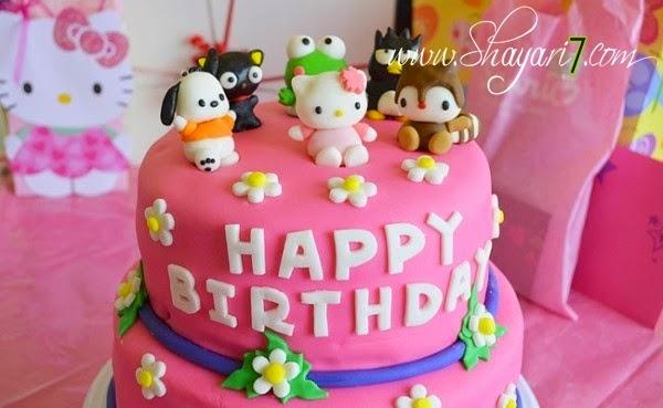 Ajith Birthday Cake