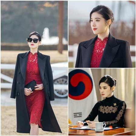 spoiler foto jung eun chae di the king eternal monarch