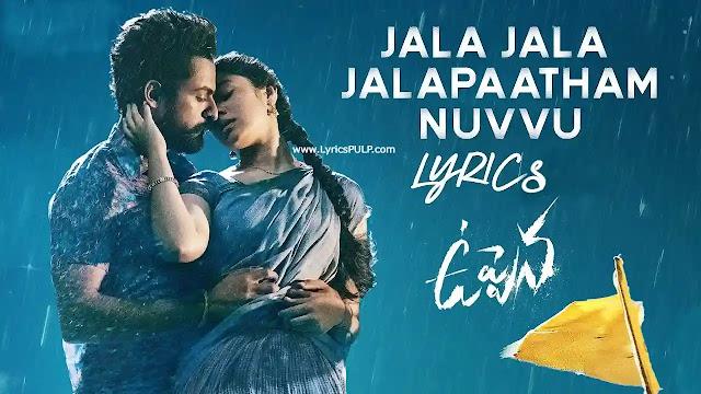 Jala Jala Jalapaatham Song Lyrics - UPPENA Movie
